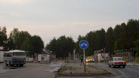Orașul interzis din Rusia! Unde se află și de ce nu apare pe hartă
