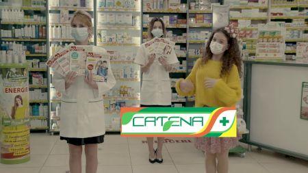 Prețuri enorme la Catena! Cât costă Nurofen, comparativ cu alte farmacii. Unde se găsesc cele mai ieftine medicamente